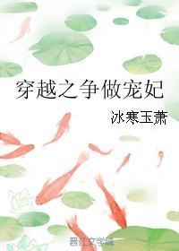 叶辰萧初然小说叫什么名字